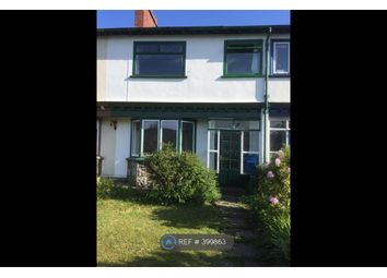 Thumbnail 3 bed terraced house to rent in Crescent Green, Kendal