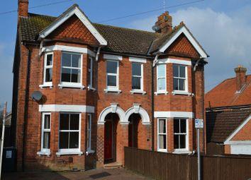 Thumbnail 3 bedroom property to rent in Woodfield Road, Tonbridge