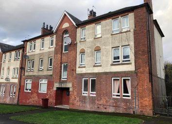 Thumbnail 2 bedroom flat to rent in Burnside Lane, Hamilton