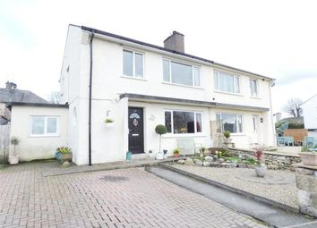 Thumbnail 3 bed semi-detached house for sale in Warwick Drive, Endmoor, Kendal