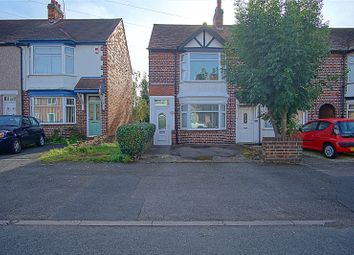 Thumbnail 3 bed end terrace house for sale in Beanfield Avenue, Coventry