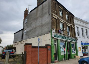 Thumbnail Commercial property for sale in West Street, Crowland, Peterborough