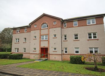 Thumbnail 2 bed flat to rent in Riverside Court, Island Bank Road, Inverness