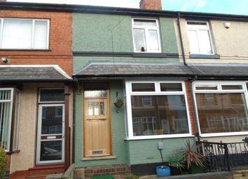 Thumbnail 2 bedroom terraced house for sale in Wroxton Road, Yardley, Birmingham