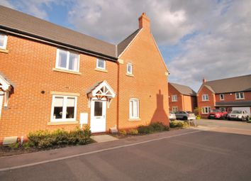 Thumbnail 2 bed end terrace house for sale in Harebell Court, Lutterworth