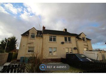 Thumbnail 2 bed flat to rent in Stirling Street, Coatbridge