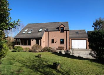 Thumbnail 5 bed detached house for sale in 31E Old Mill Lane, Culcabock, Inverness