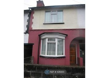 Thumbnail 2 bed terraced house to rent in Merrivale Road, Bearwood