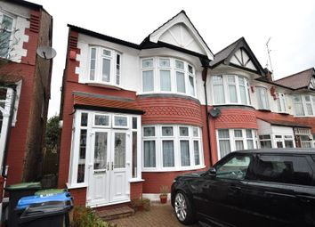 Thumbnail 4 bed end terrace house for sale in Huxley Place, Palmers Green