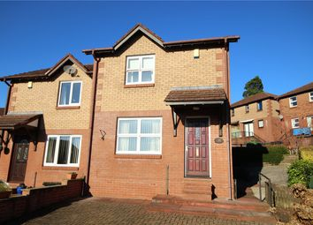 Thumbnail 2 bed semi-detached house for sale in 11 Cherry Gardens, Penrith, Cumbria
