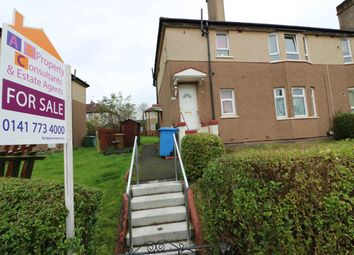 Thumbnail 2 bed flat for sale in Broadholm Street, 6Dn