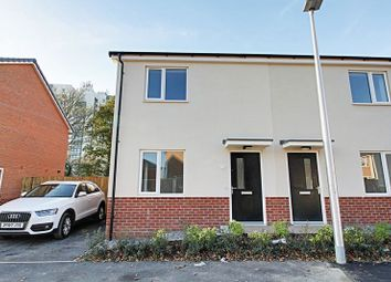 Thumbnail 2 bedroom property for sale in Surbiton Close, Hull