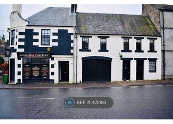 Thumbnail 2 bed terraced house to rent in Steeple Street, Kilbarchan