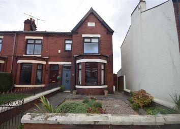 Thumbnail 3 bedroom terraced house for sale in Leyland Road, Penwortham, Preston, Lancashire