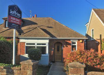 Thumbnail 2 bed semi-detached bungalow for sale in White Hart Lane, Portchester, Fareham