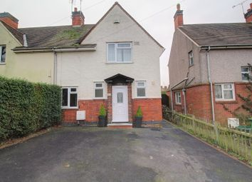 Thumbnail 3 bed end terrace house for sale in Middlemarch Road, Nuneaton