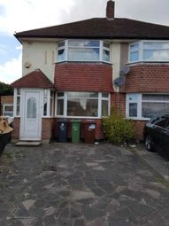 Thumbnail 3 bed end terrace house to rent in Bosworth Road, Dagenham