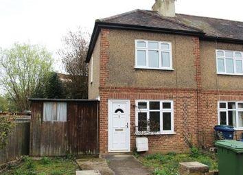 Thumbnail Property for sale in Sherwood Terrace, London