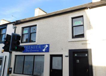 Thumbnail 1 bed flat for sale in St. Leonard Street, Lanark