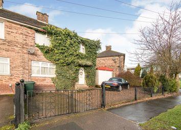 Thumbnail 3 bed semi-detached house for sale in Bilsdale Grange, Buttershaw, Bradford