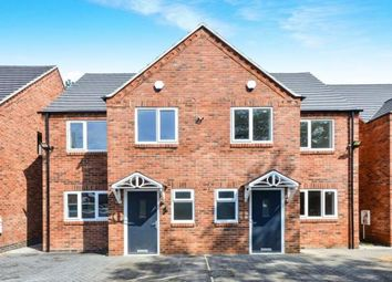 3 bed semi-detached house for sale in Broadleaf Close, Alfreton Road, Sutton In Ashfield NG17