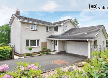 Thumbnail 5 bed detached house for sale in Cochrane Court, Milngavie, Glasgow
