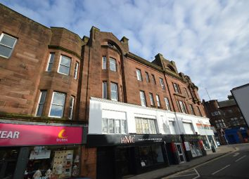 Thumbnail 2 bed flat for sale in Dalblair Road, Ayr, South Ayrshire