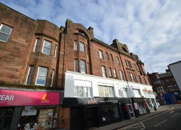 Thumbnail 2 bedroom flat for sale in Dalblair Road, Ayr, South Ayrshire