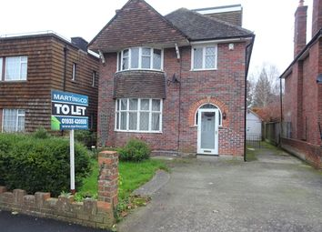 Thumbnail 4 bedroom detached house to rent in Swallowcliffe Gardens, Yeovil