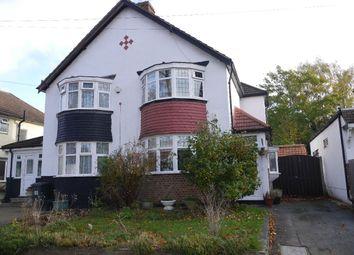 Thumbnail 2 bed semi-detached house for sale in Chestnut Avenue, West Wickham