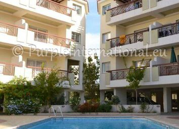 Thumbnail Commercial property for sale in Universal Cycle Path, Paphos, Cyprus