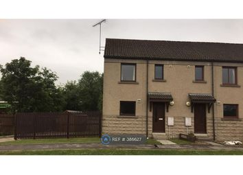Thumbnail 2 bed end terrace house to rent in Fraser Road, Alford