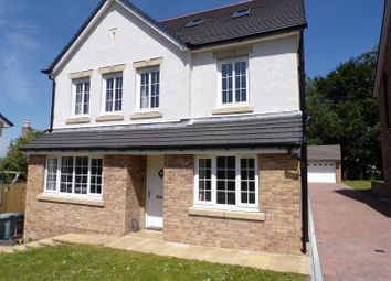 Thumbnail 4 bed detached house for sale in Cleghorn Lea, Lanark