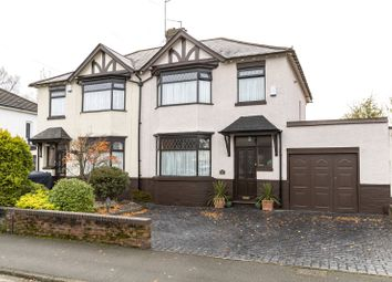 3 bed semi-detached house for sale in Thursfield Road, West Bromwich B71