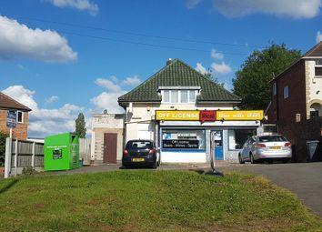 Thumbnail Commercial property for sale in Coombes Lane, Longbridge, Northfield, Birmingham