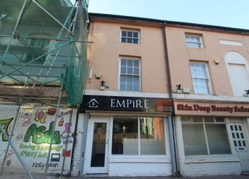 Thumbnail Commercial property to let in George Street, Walsall