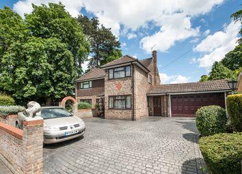 Thumbnail 4 bedroom detached house for sale in New Lane Hill, Tilehurst, Reading