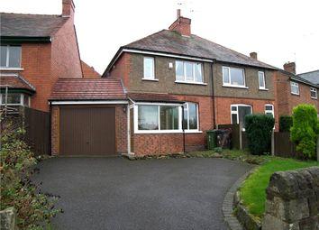 Thumbnail 3 bed semi-detached house to rent in Horsley Road, Kilburn, Belper