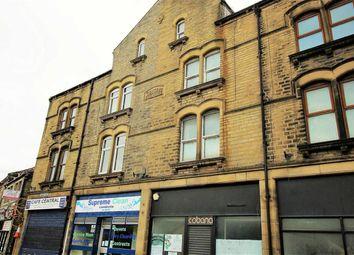 Thumbnail 3 bed terraced house for sale in Yates Lane, Milnsbridge, Huddersfield