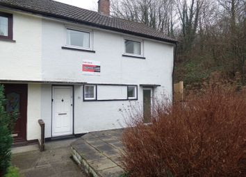 Thumbnail 2 bed terraced house for sale in Diana Street, Troedyrhiw, Merthyr Tydfil