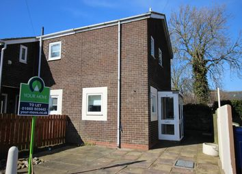 Thumbnail 2 bedroom property to rent in Longstone Park, Beadnell, Chathill