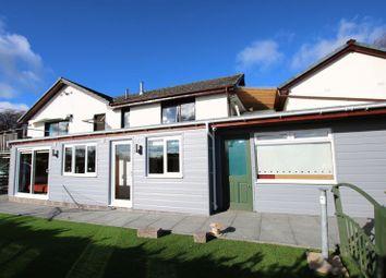 Thumbnail 3 bedroom detached bungalow for sale in Westbank Terrace, Westmuir, Kirriemuir