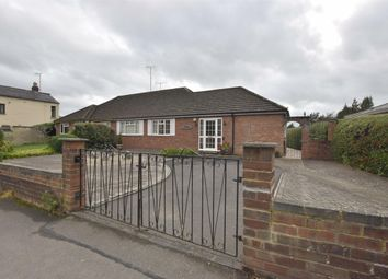 Thumbnail Semi-detached bungalow for sale in London Road, Charlton Kings, Cheltenham