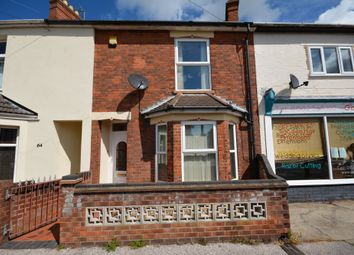 Thumbnail 3 bedroom end terrace house for sale in St. Margarets Road, Lowestoft