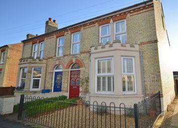 Thumbnail 3 bed property to rent in Impington Lane, Impington, Cambridge
