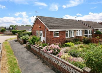 Thumbnail 2 bedroom semi-detached bungalow for sale in Stonesdale, Sutton-On-Hull, Hull