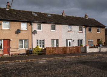 Thumbnail 2 bedroom semi-detached house for sale in Duncarse Road, Dundee, Angus