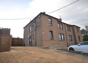 Thumbnail 2 bed flat for sale in Ochilview, Devonside, Tillicoultry