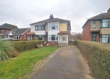 Thumbnail 4 bed semi-detached house to rent in Chapel Lane, Burscough
