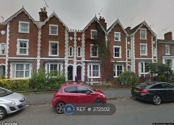 Thumbnail 4 bed terraced house to rent in Rugby Road, Leamington Spa